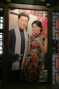 A portrait of Shih-Hung and Danielle.