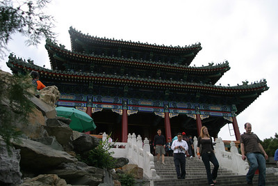 The summit of Jingshan.