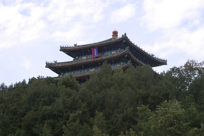 The summit of Jingshan, from below.