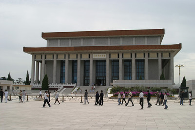 Chairman Mao's Memorial Hall.