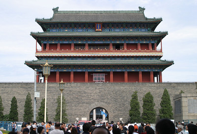 Front view of the Qianmen gate.