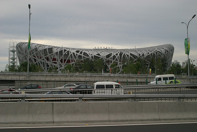 "The ""Bird's Nest,"" the Beijing Olympic Stadium.  This is as close as we were allowed to get."
