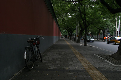 Beichang St.