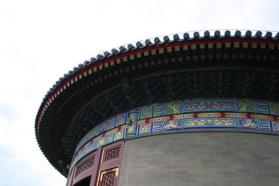 Roof of the Imperial Vault of Heaven