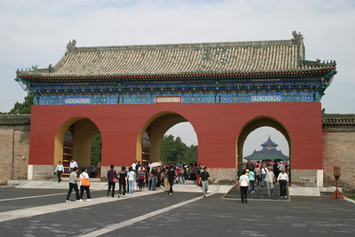 Gates leading north to the Hall of Prayer for Good Harvests