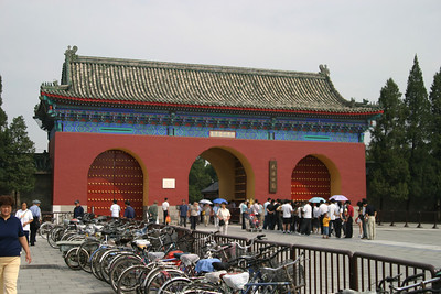 The south gate of the Temple of Heaven (Tiantan)