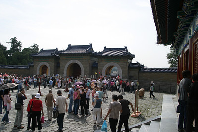 Courtyard of the Imperial Vault of Heaven