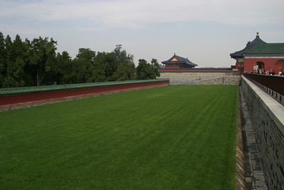 Lawn beside the Hall of Prayer for Good Harvests