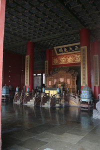 Imperial Throne in Qianqing Palace