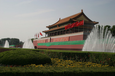 Tiananmen, the Gate of Heavenly Peace