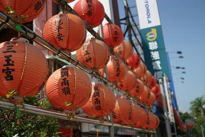 Around and About Taipei