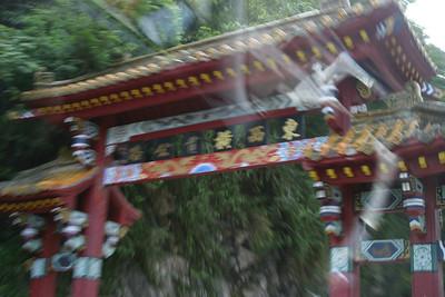 The Gate to Taroko National Park