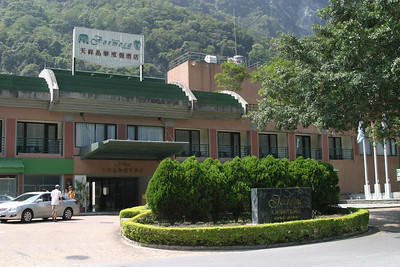 Our hotel, the Grand Formosa Taroko, in Tiansiang