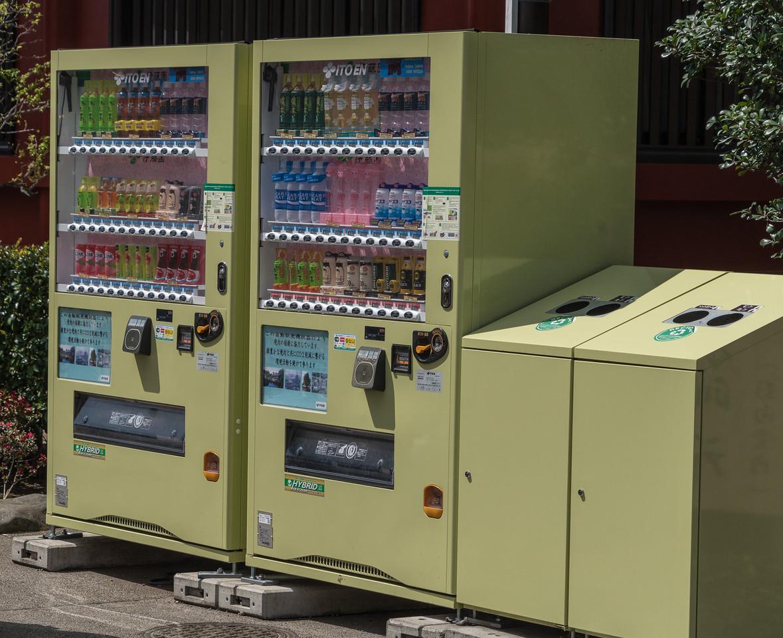 Vending machine in Tokyo