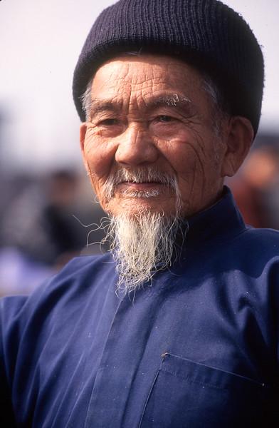 Old man, Tunxi, Anhui Province