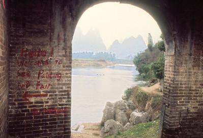 Doorway, River Fuli, Guangxi Province