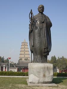 西安 XiAn