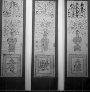 西安清真大寺 Great Mosque