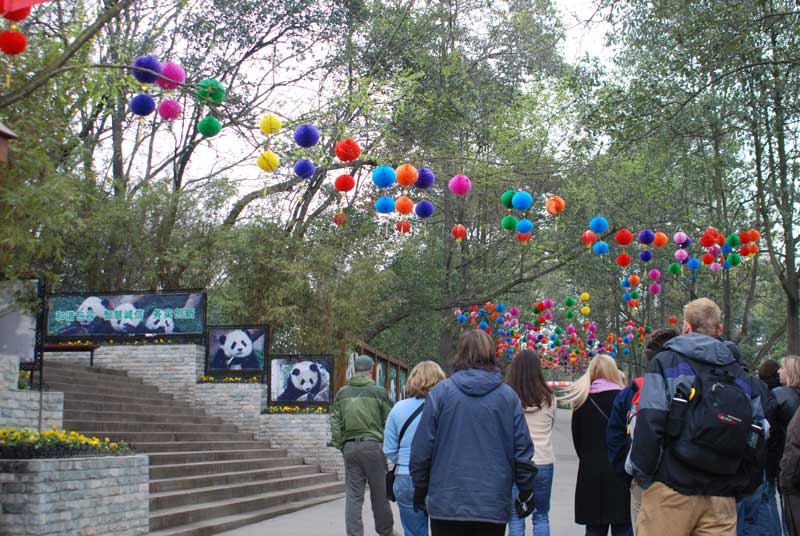 Chengdu is located in the interior, in Sichuan province, at the base of the mountains.  It's known as the place where the pandas are.  Near Chengdu, there's a panda breeding center.  Here's the entrance.