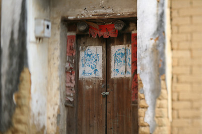 Doorway, Yang Shuo, China