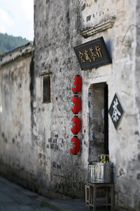 Small Shop, Hong Village, near Huangshan, China