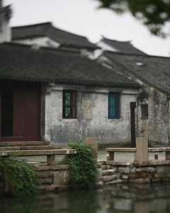 House, Zhou Zhuang Watertown, China