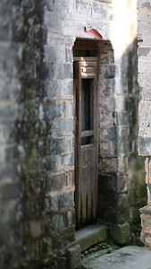Door, Hong Village, near Huangshan, China