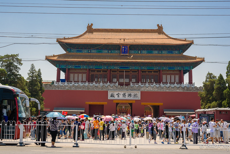 Throngs of Visitors at the Forbidden City