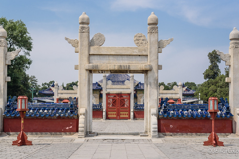 Lingxing Gate of the Circular Mound