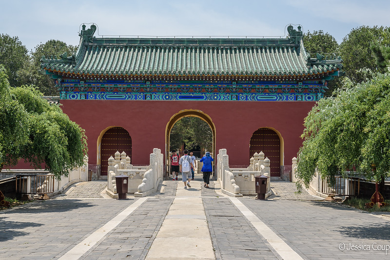 A Gate Inside the Temple Of Heaven