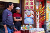 Outdoor street food kiosk in the Hutong of Beijing, China.