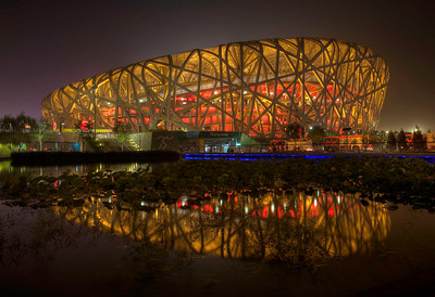 Bird's Nest, the National Stadium at Beijing where the 2008 Beijing Olympic was held.