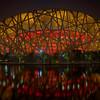 Bird's Nest, The National Stadium for the 2008 Beijing Olympics