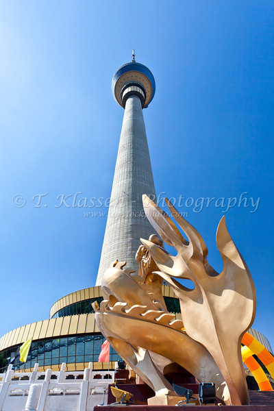 The Central TV Tower in Beijing, China, Asia.