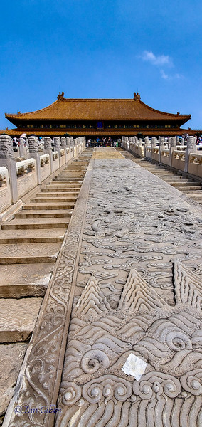 Inside Forbidden City: #1