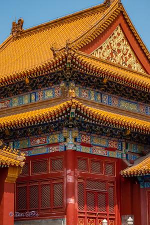 Inside Forbidden City: #3