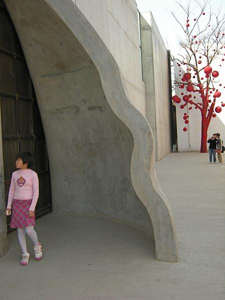 Beijing 798 (05)