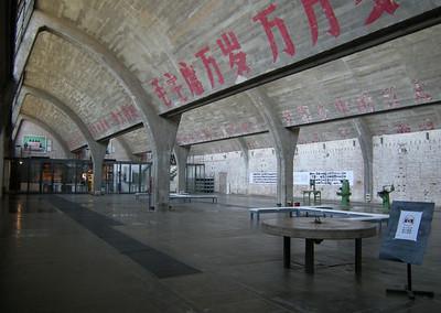 Beijing 798 (03)
