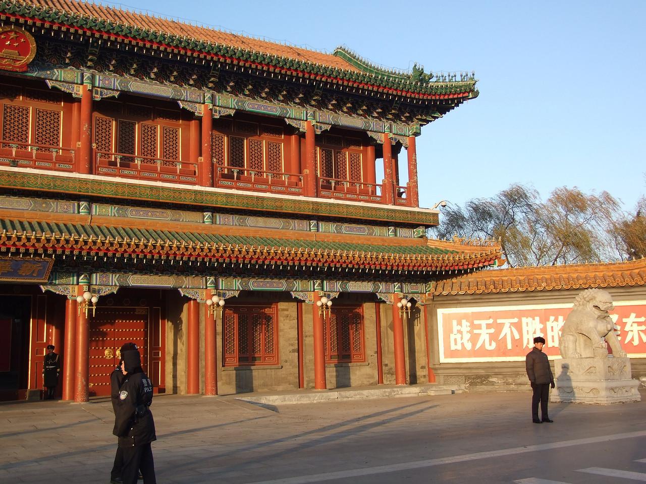 Ministère des Postes et Télécommunications sur Xi chang'an.