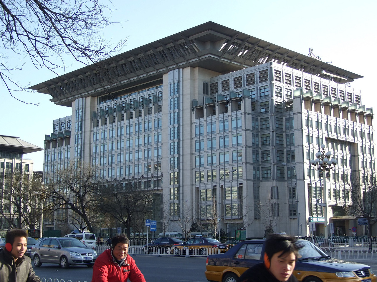 bureaux sur Xi chang'an