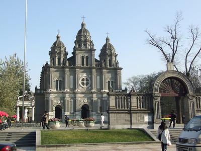 église fondée par les Jésuites sur Wang Fu Jin