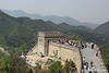 Badaling Wall tower with relatively flat section before steep steps