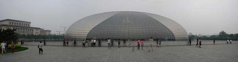 "National Opera House (""The Egg"") near Tiananmen Square"