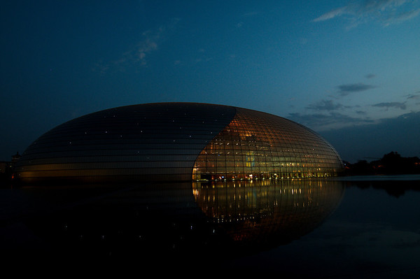 National Grand Theatre at night