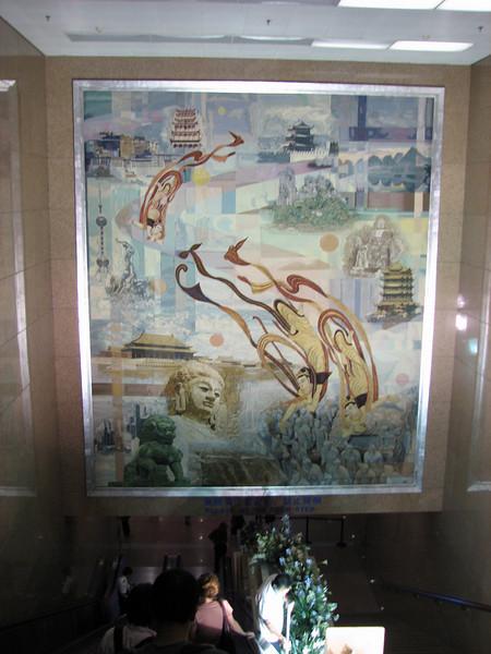 Mural at old Beijing airport