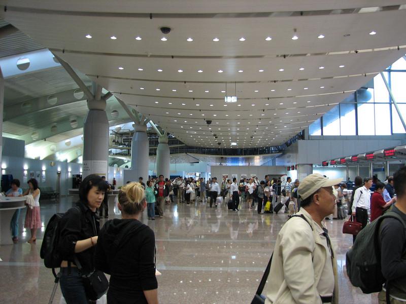 The old Beijing airport