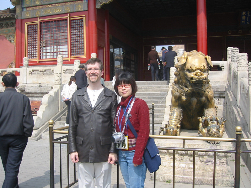 Julie and me in front of the Gate of Heavenly Purity