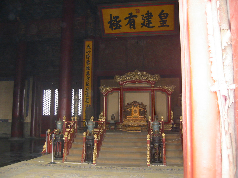 Throne in Hall of Preserving Harmony