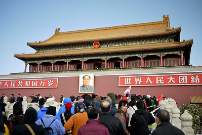 Joining the crowds as we enter  the Forbidden City in Beijing, China.