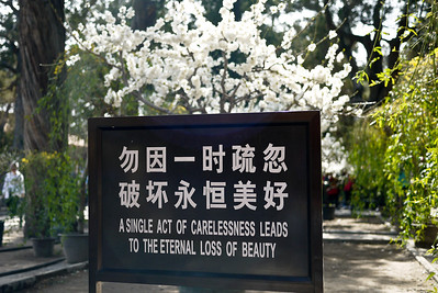 Sign: A Single Act of Carelessness Leads to the Eternal Loss of Beauty. At the Forbidden City in Beijing, China.